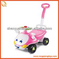 baby walking car SP1496906C-2