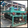 2015 special compost machine/compost turning machine