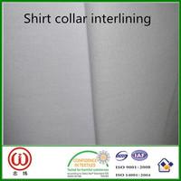 Abrasion resistant 112cm fusible collar interfacing