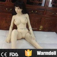 Japanese Mini Love Doll Cyber Skin Sex Toys