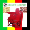 High quality Peanut Sheller/ peanut shelling machine/ peanut blanching machine