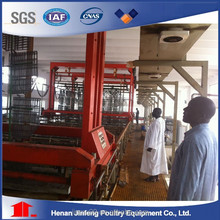 High quality hot dip galvanised Broiler cage for Uganda poultry farm