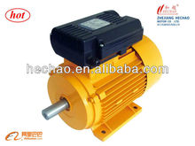 electric motor 2HP, 3HP,4HP (CE)