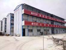 2015 China Hot Sale Cheap Prefab House for sale