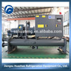 Hot sale 2015 air cooled bitzer screw compressor chillers for sale