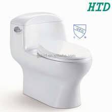 New design American Standard water closet ---HTD-MY-2165