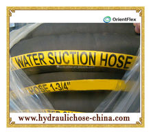 Water Suction and Discharge Hose