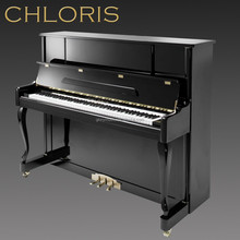 CHLORIS Black Vertical Upright Piano HU-123E, good price