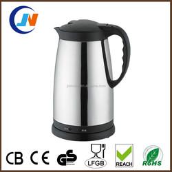 2015 new design heat & keep warm 1.8L mini electric travel kettle