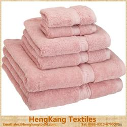 New design terry cloth bath towels where to buy bath towels
