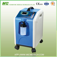 Manufacture wholesale CE/ISO13485 PSA medical/home use portable 5L oxygen concentrator