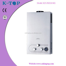 Pakistan instant gas water heater/gas boiler/gas geyser for wholesale with over-heating protection