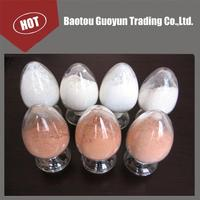 Brand new competitive price yttrium oxide with high quality