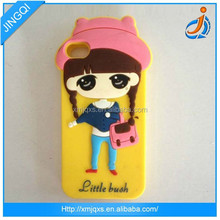 Factory price yellow silicone phone case for lovers couple