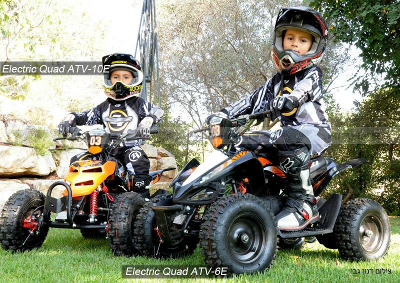 ATV-10E--.jpg
