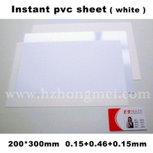 Instant PVC sheet no laminating plastic cards material credit cards for alibaba