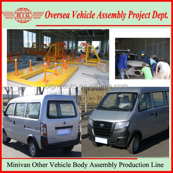 Chinese Gasoline Vans Diesel SUV Pickup Assembly Lines Design And Facility Supply Service