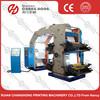 Four color plastic bag flexo letterpress printing machine