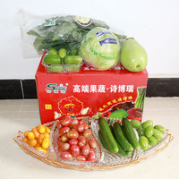 Exquisite gift packing vegetables organic vegetables and fruits for sale