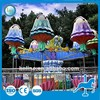 Electronic amusement games family park attractions Romantic Jellyfish for sale