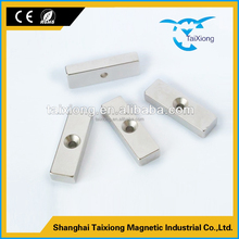 Volume supply amazing quality custom made neodymium permanent magnet