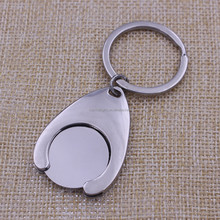 Custom engraved metal blank coin holder key chain