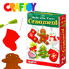 Games for kids diy craft toy Make your X'mas Ornament