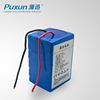 Electric tricycle Lithium battery 36V 15AH