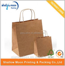 wholesale custom design big paper bags