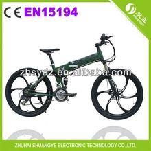 """2014 mais novo shuangye 26 """" bicicleta dobrável elétrica G4"""