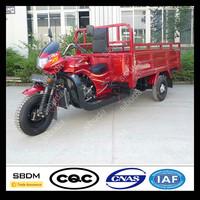 SBDM Adult Air Cooled Three Wheel Motorcycle Rickshaw Tricycle