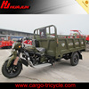 motorized tricycle three wheel motorcycle/cargo tricycle motorcycle