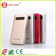 The new arrival ABS+UV material high performance power bank 8000mAh