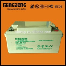 manufacturing companies dry cell solar battery 12 v 65ams Medical Equipments