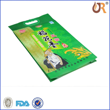 promotional non woven rice bag, recyclable and reusable non woven rice bag, custom printed non woven rice bag
