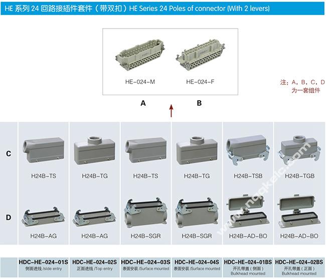 N7-3 connector.jpg