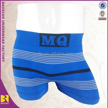 Men underwear with stripes 6 colors