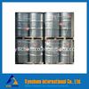 Made In China Low Price N-Methyl-Pyrrolidone NMP