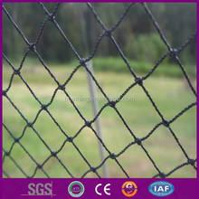 bird netting, bird net for catching bird, anti bird net