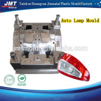 Custom mold design injection car auto lamp light mold mould