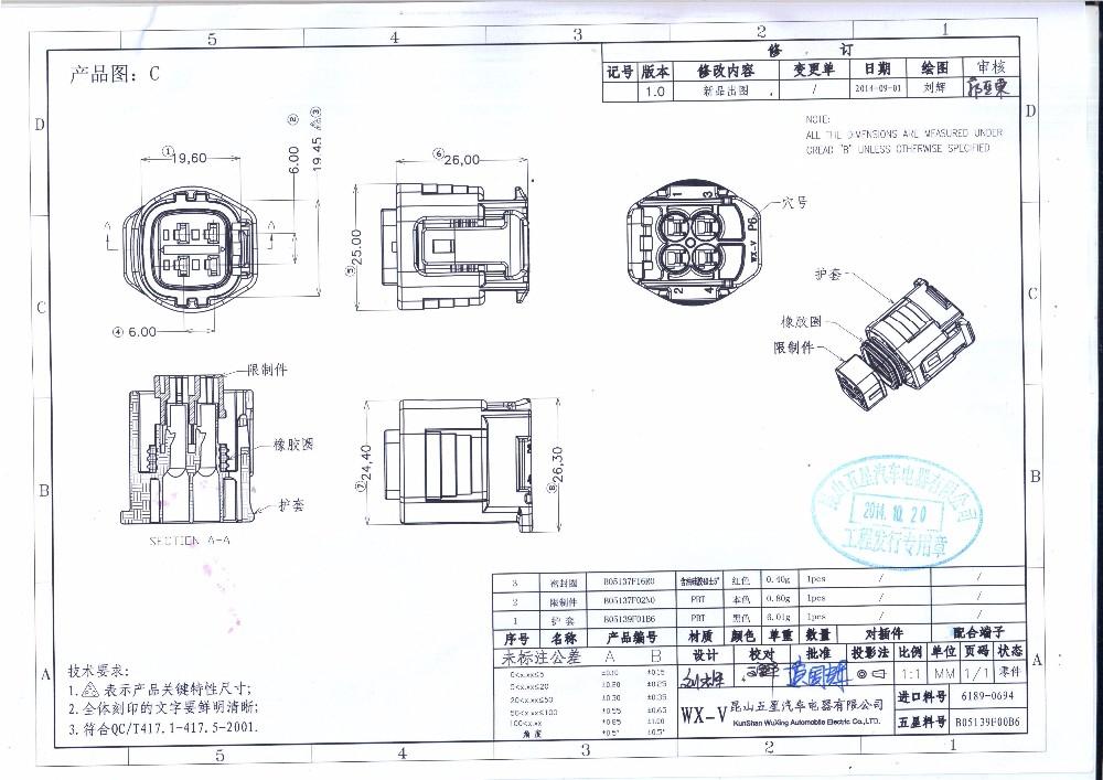 Our Factory 4 Pin Equiva Denso Alternator Auto Harness ...