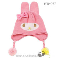 baby girl pink beanie with earflap and animal rabbit pattern