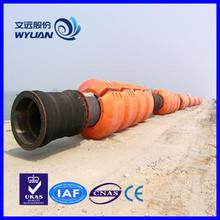 Dredging Pipeline/Dredging Tube/Marine Dredging Pipe