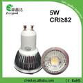 China manufacturerled lugar lámpara 2600K