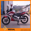 air cooled 125cc autobike for sale