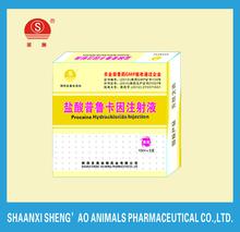 Certificado GMP medicina veterinaria clorhidrato de inyección fabricación