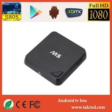 Android smart tv converter box Amlogic S805 quad core android 4.4 tv box 1GB/8GB Pre-install XBMC