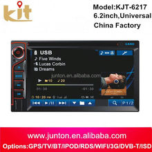 HOT SALE and cheapuniversal car usb player with mp3/mp4