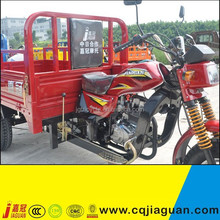 2015 China Gasl 3 wheel motorcycle/tricycle hot-selling