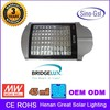 top grade professional design 14W,28W,42W,56W,70W,84W,98W,112W,126W,140W led street light price list with Bridgelux chips